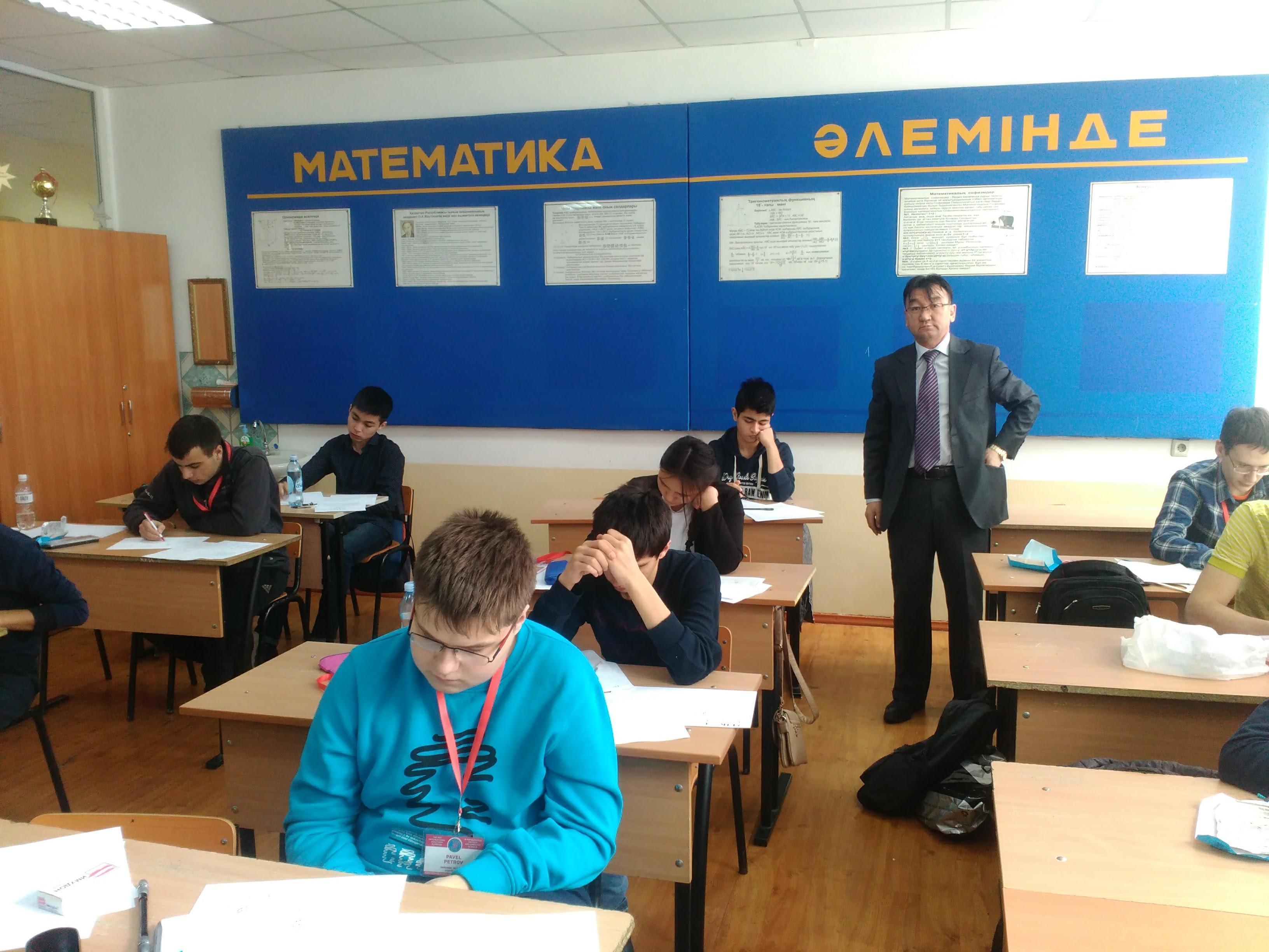 жаутыковская олимпиада задачи по физике